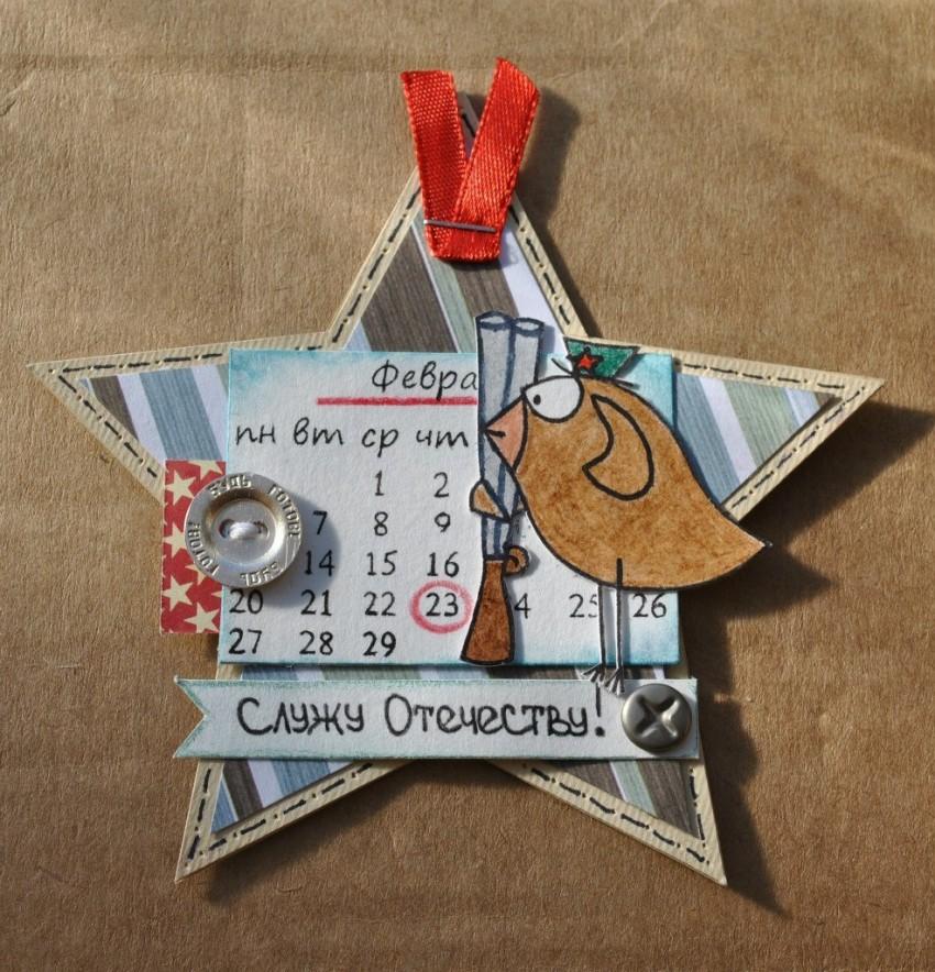 ❶Поздравления с 23 февраля своими руками|23 декабря церковный праздник|Мужские коробочки | букеты руками | Pinterest | Gifts, Valentines and Presents||}